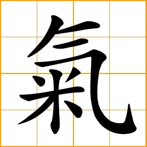 Chinese character for chi
